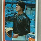1982 Topps Baseball #583 Tippy Martinez Orioles Pack Fresh