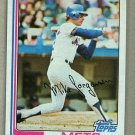 1982 Topps Baseball #566 Mike Jorgensen Mets Pack Fresh