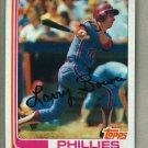 1982 Topps Baseball #515 Larry Bowa Phillies Pack Fresh