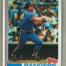 1982 Topps Baseball #335 Jim Sundberg Rangers Pack Fresh