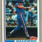 1982 Topps Baseball #272 Bump Wills RangersPack Fresh