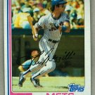 1982 Topps Baseball #165 Lee Mazzili Mets Pack Fresh