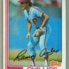 1982 Topps Baseball #152 Ramon Aviles Phillies Pack Fresh