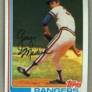 1982 Topps Baseball #78 George Medich Rangers Pack Fresh