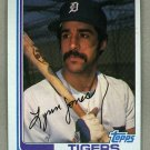 1982 Topps Baseball #64 Lynn Jones Tigers Pack Fresh