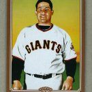 2010 Topps 206 Bronze #142 Bengie Molina Giants - Pack Fresh