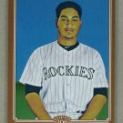 2010 Topps 206 Bronze #247 Jhoulys Chacin Rockies - Pack Fresh