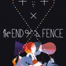 The End of a Fence / Roman Muradov