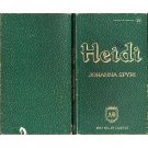 Heidi - Johanna Spyri - Award Books Best Seller Classics leatherette finish 255 Pages