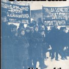 Samizdat Voices Of The Soviet Opposition -Russian Revolution,Stalin,Bolshevik-Leninist,Trotsky,USSR