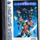 CRITICOM~fighting game~SEGA SATURN CD~Ex Cond