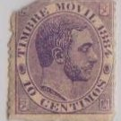France 1884 ten centimos postage stamp . in unused state