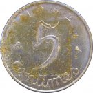 1962 5 Centimes