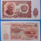 BULGARIA 10 leva 1951