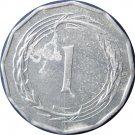 1963 Cyprus 1 Mil
