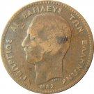 1882 Greece 10 Lepta