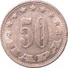 1953 Yugoslavia 50 Para