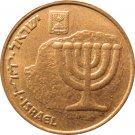 2000 Israel 10 Agorot