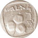 1973 Israel 5 Agorot #1