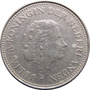 1971 Netherlands 1 Gulden