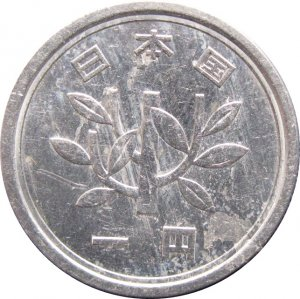 Japan 1978 1 Yen #1