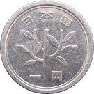 Japan 1978 1 Yen #2