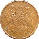 1973 Trinidad 1 Cent