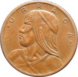 1983 Panama Un Centesimo