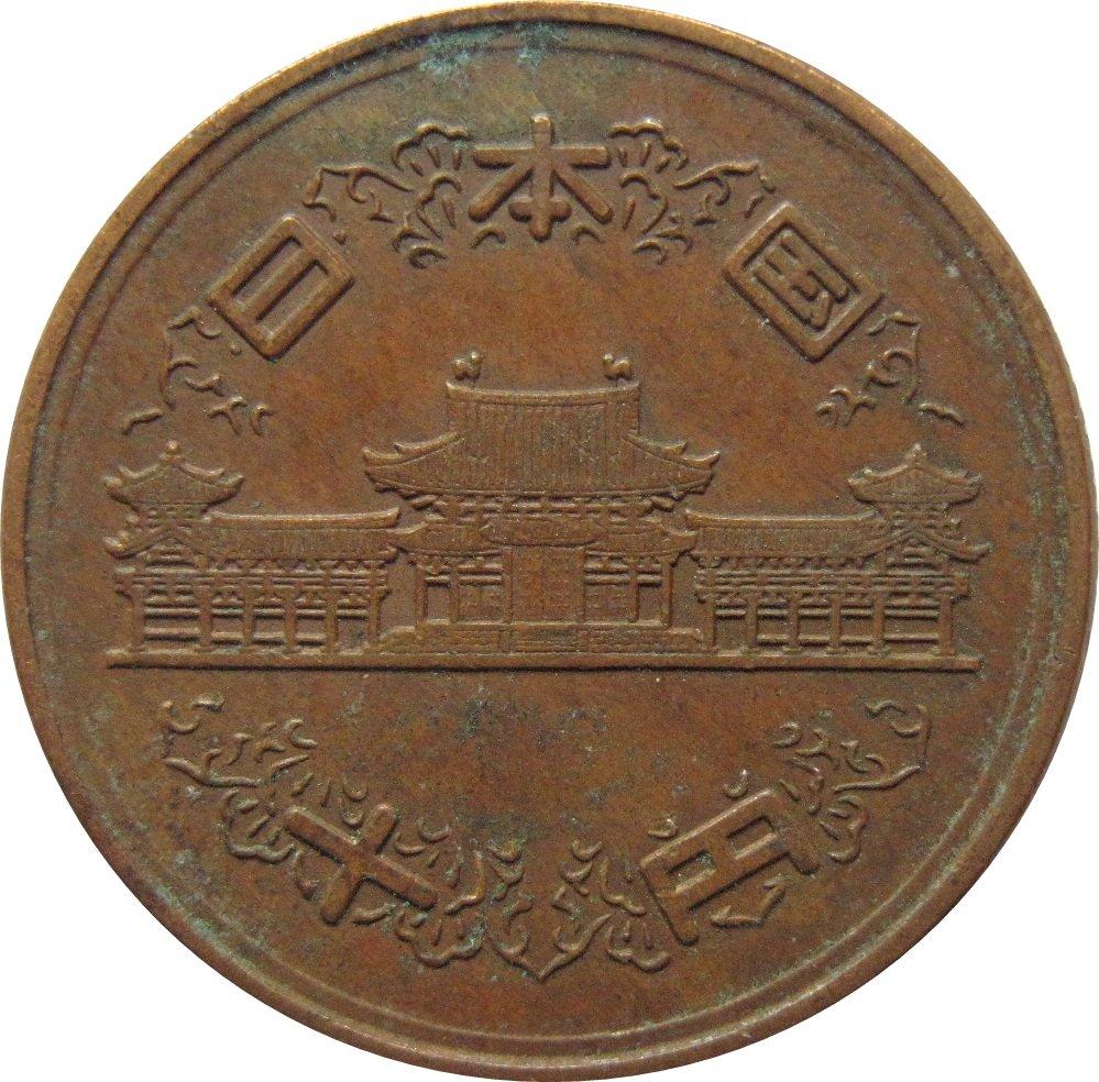 Japan 1954? 10 Yen