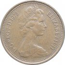 1975 Great Britain New  Penny #2