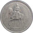 1953 Great Britain Five Shilling