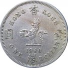 1960 Hong Kong 1 Dollar