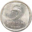 1961 Israel 5 Agorot