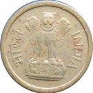 1963 India 1 NAYA PAISE