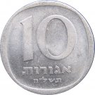 1960 Israel 10 Agorot