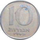 1965 Israel 10 Agorot