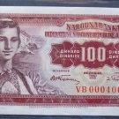 1955 Yugoslavia 100 Dinara