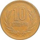 Japan 1973 10 Yen