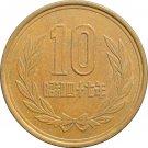 Japan 1972 10 Yen