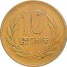 Japan 1953 10 Yen
