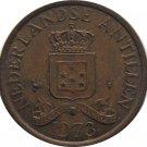 1973 Netherlands 1 Cent