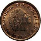 1963 Netherlands 1 Cent