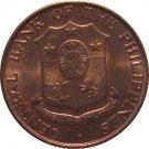 1962 Philippine One Centavo