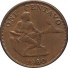 1960 Philippine One Centavo