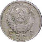 1955 Russia 15 Kopek