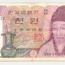 South Korea 1000 Won 1983 P 47 BankNote 932