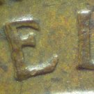 1964 Canadian Cent ERROR die deterioration in Elizabeth 7