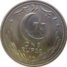 1948 Pakistan 1 Rupee #2