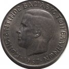 1967 Greece 1-Drachmai