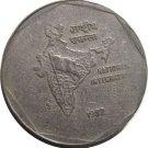 1998 India 2 Rupee